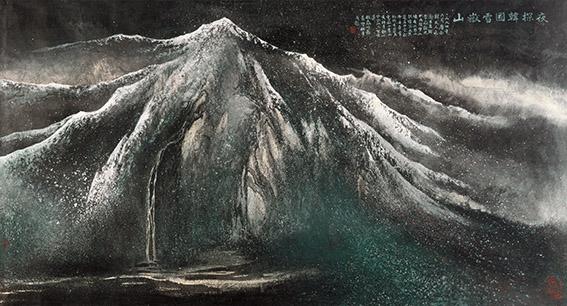 赵磊作品《夜探韩国雪岳山》(赵磊  萧墅)规格:100cmx200cm.jpg