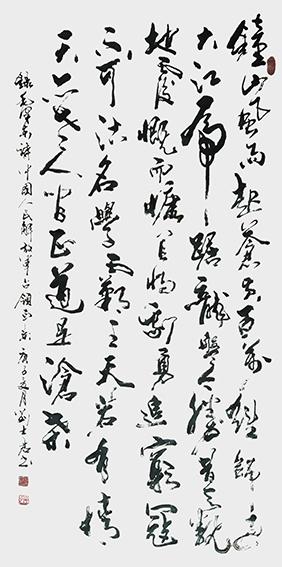 刘士君作品5《七律 人民解放军占领南京》.jpg