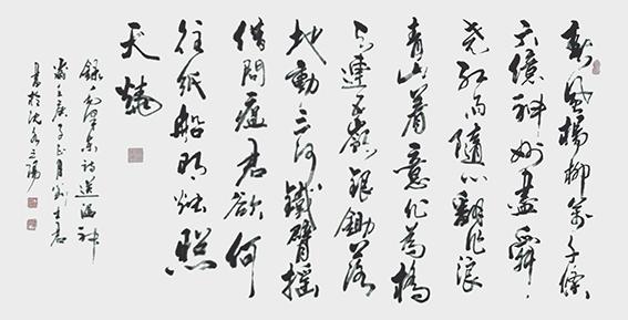 刘士君作品9《送瘟神》.jpg
