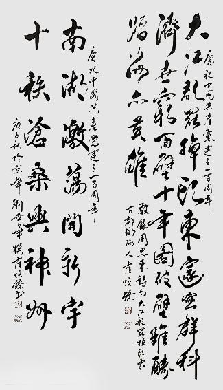 崔焕臻作品7《庆祝中国共产党建立一百周年》.png