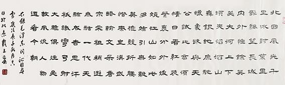 戴玉春作品20 毛泽东词《沁园春 雪》.jpg