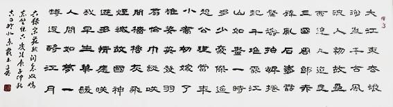 戴玉春作品18 宋 苏轼《念奴娇 赤壁怀古》.jpg