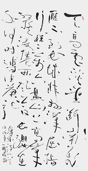 申秀明作品4《清平乐·六盘山》.jpg