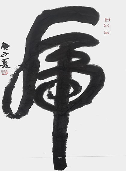 申秀明作品6《虎》.jpg