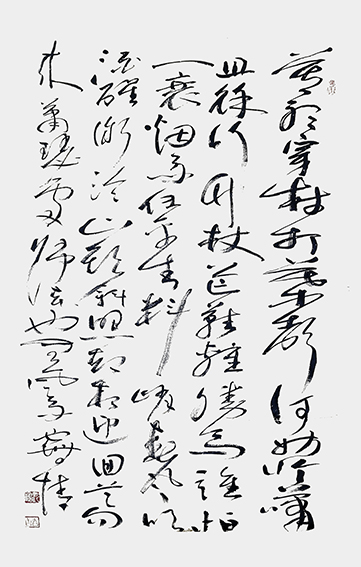 申秀明作品10 宋 苏轼《莫听穿林打叶声》.jpg