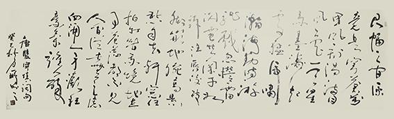申秀明作品20《唐双宁填词句》.jpg