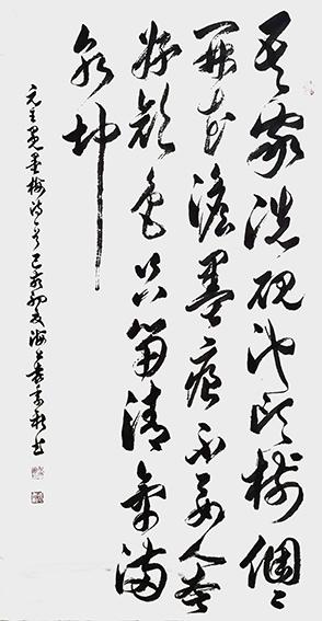 袁季新作品5 元 王冕《墨梅》.jpg