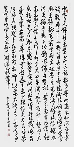 袁季新作品10 李白《草书行歌》.jpg