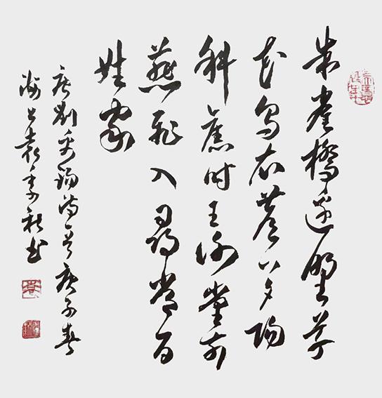 袁季新作品13 唐 刘禹锡《乌衣巷》.jpg