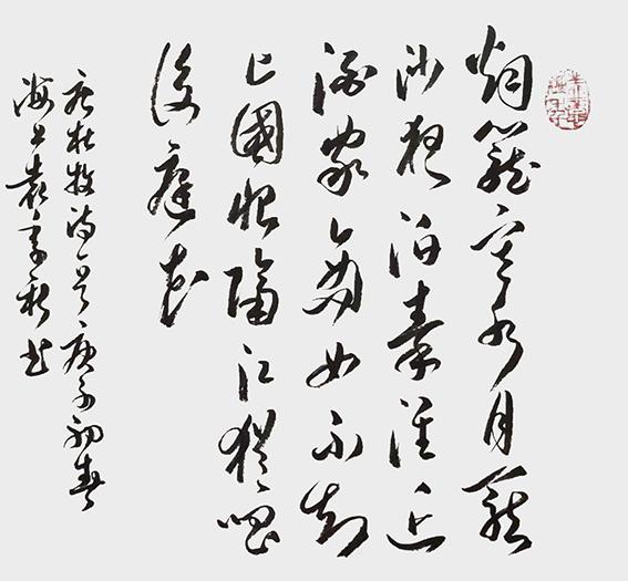 袁季新作品14 杜牧《泊秦淮》.jpg