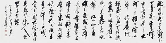 张运岚作品20《沁园春  雪》.jpg