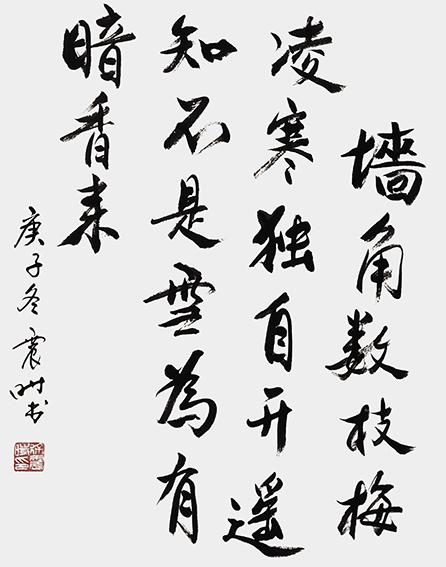 徐震时作品10《梅》.jpg