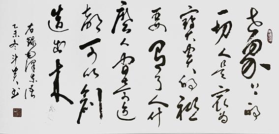 蒋斗贵作品5《人是最为宝贵的》.jpg