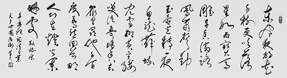 蒋斗贵作品7 《青玉案·元夕》.jpg