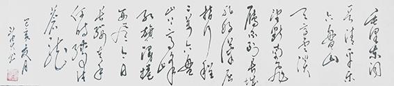 蒋斗贵作品8《清平乐·六盘山》.jpg