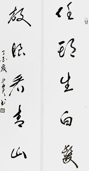 蒋斗贵作品13《任头放眼联》.jpg