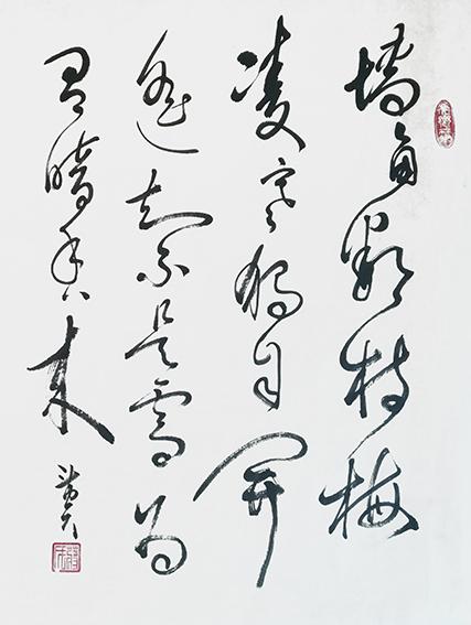 蒋斗贵作品14《梅》.jpg