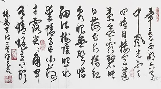 谢新辞作品 8 杨万里《晓出净慈寺送林子方》《小池》.jpg