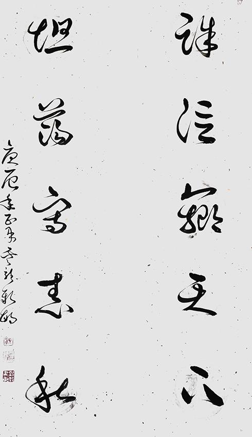 顾新敏作品 《诚信赢天下,坦荡写春秋》.jpg