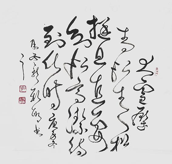 顾新敏作品 《大雪压青松,青松挺且直。要知松高洁,待到雪化时》.jpg