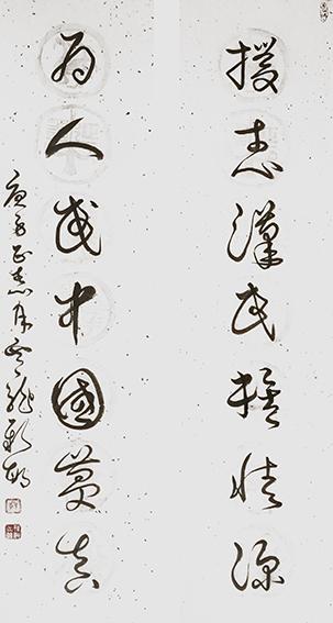 顾新敏作品 《援武汉民族情深,为人民中国梦真》.jpg