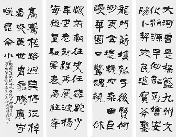 苏凤智作品《水龙吟 咏黄河》规格:180cm×48cm×4.jpg