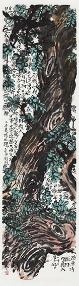 苏凤智作品《中华槐神》规格:180cmx48cm.jpg