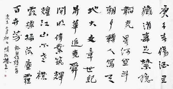 苏凤智作品 自作诗《庚子感怀》规格:138cmx69cm.jpg