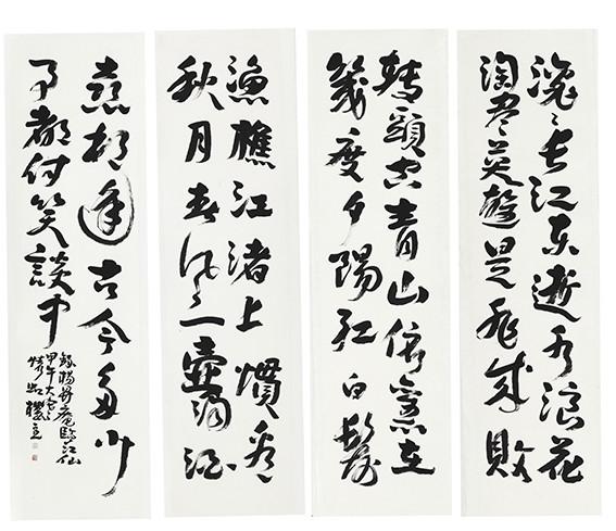 苏凤智作品《临江仙 滚滚长江东逝水》规格:180cm×48cm×4.jpg