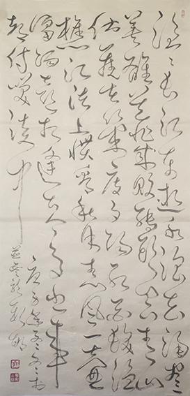 顾新敏作品 《三国演义开篇词》.jpg