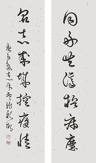 顾新敏作品 《同舟共济抗病魔,众志成城控疫情》.jpg