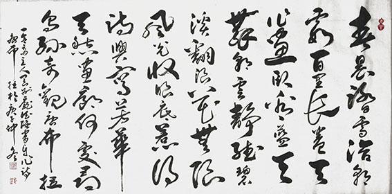 作品13 庞德强自作诗 行草书《唐布拉恋歌》书于2021年1月8日 规格:四尺整宣.jpg