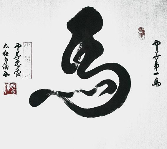 姚日强作品1.jpg