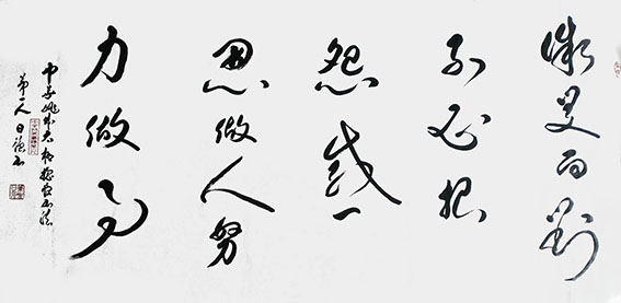 姚日强作品4.jpg