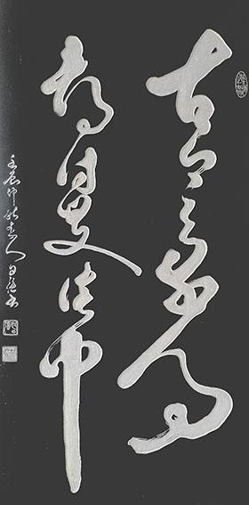 姚日强作品5.jpg