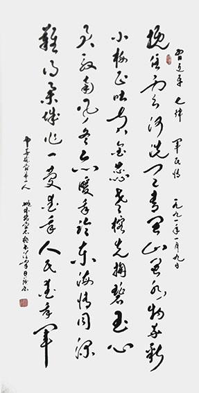 姚日强作品7.jpg
