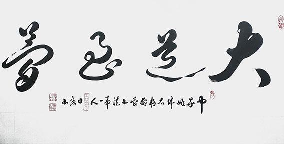 姚日强作品15.jpg