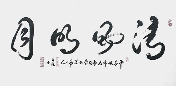 姚日强作品17.jpg