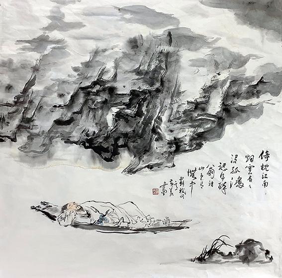 黄羡作品 《倚枕江南》.jpg
