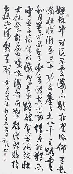 周和林作品3《满江红》.jpg