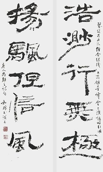 周和林作品9《浩渺行无极 扬帆但信风》.jpg